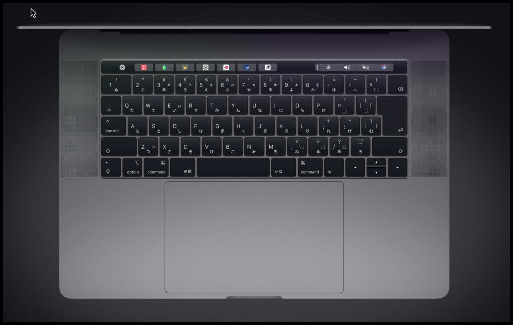 MacBook Pro外観