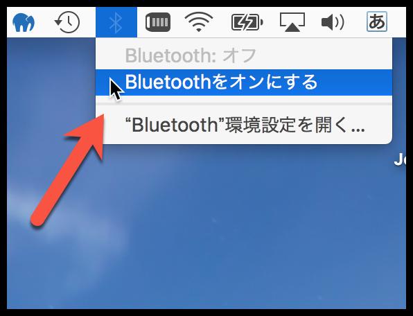 MacBook Pro再起動完了
