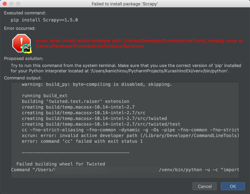 Pythonでscrapy