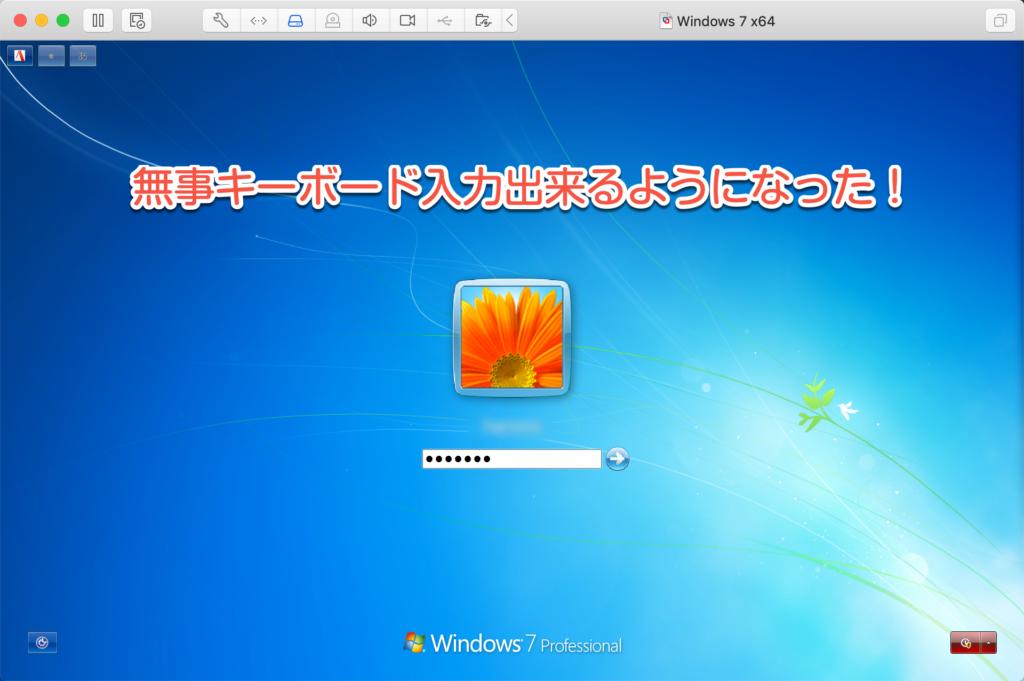 仮想OSでログイン出来るようになった
