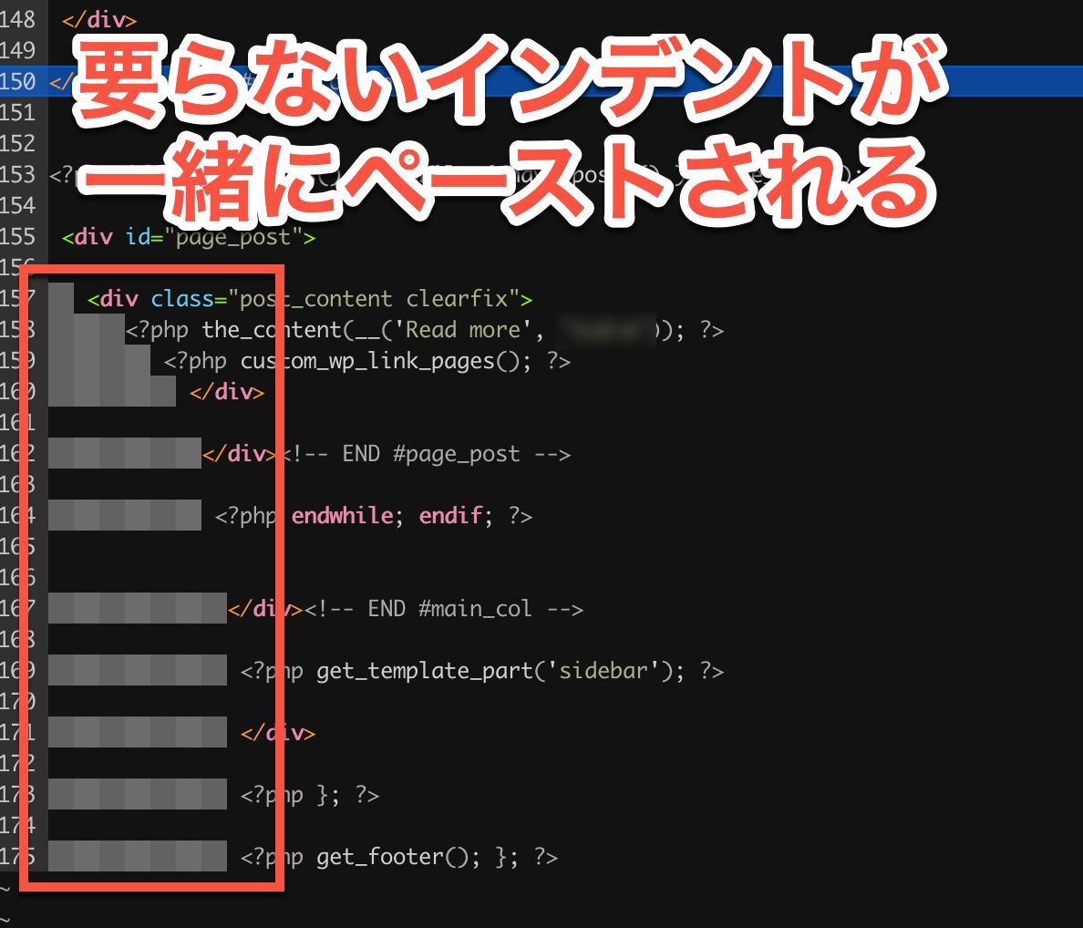 vimでペースト・貼り付けたら余計なインデントが混ざる(解決)
